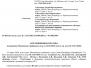 Апелляц. жалоба по ТСН Клевер от 25.04.16 г