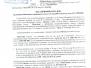 Копия апелляционной жалобы на решение суда по гр.делу № 2-1325/2016