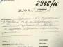 решения суда по гр.делу №2-2946 от 08.08.16 г