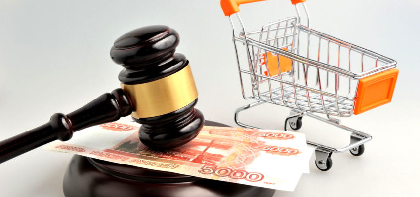 Юрист по защите прав потребителей в Санкт-Петербурге и ЛО