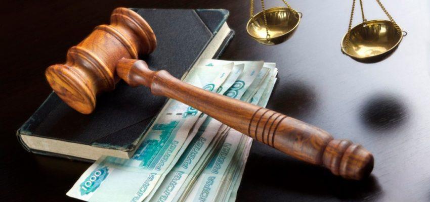Арбитражный юрист в Санкт-Петербурге и ЛО: профессиональное решение арбитражных споров