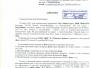 Заявление в ЖКС №1 Невского района СПб. от 28.12.2015 года